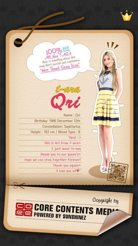 TARA Official [QRI 3D] - screenshot