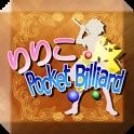 RIRIKO Pocket Billiard icon