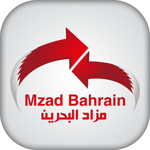 مزاد البحرين Mzad Bahrain