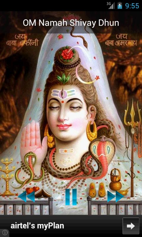 Duniya Chale Na Shri Ram Ke Bina Ringtone Free Download