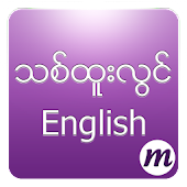 MobileReader - THL (English)