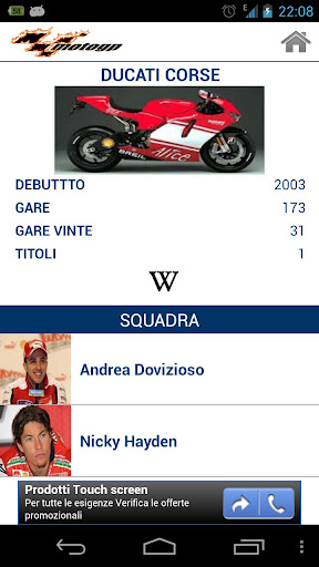 Download Game MotoGp 2013 Untuk Android