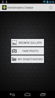 Screenshot of Demotivators Creator