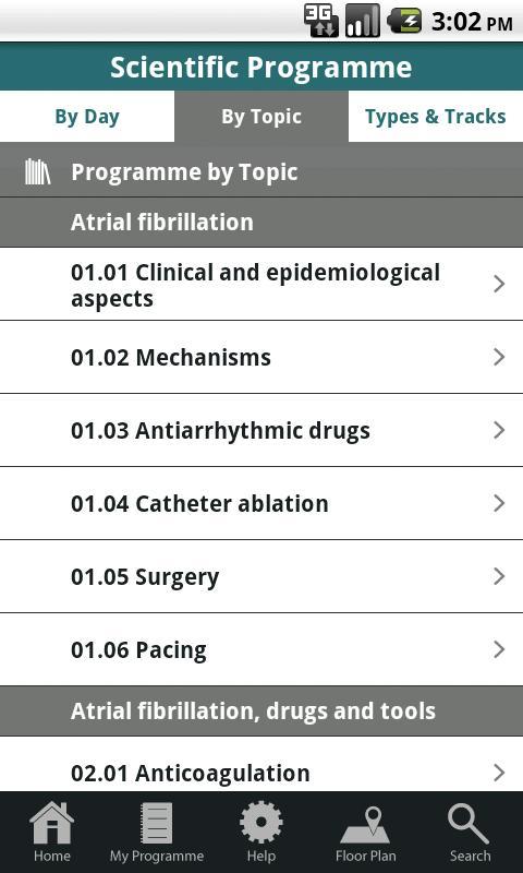EHRA 2011 - screenshot