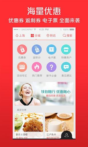 香港的士論壇 Taxi , 的士 63189000 24小時電召的士電話: 66201638 Airport TAXI Hot line