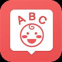 아기 돌보미 타블릿용 icon
