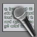 Sinhala Lyrics icon