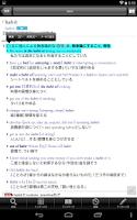 Screenshot of 【優待版】ウィズダム英和・和英辞典|ビッグローブ辞書