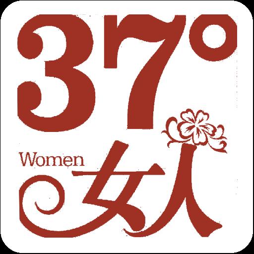 37·女人 LOGO-APP點子
