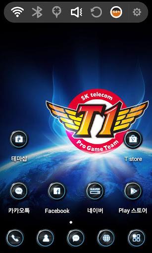 리그오브레전드 세계최강팀 SKT T1 런처플래닛 테마