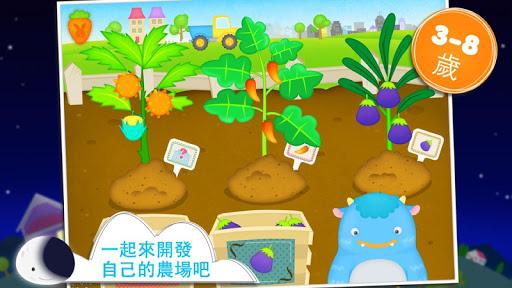 玩免費教育APP|下載快樂小農夫 app不用錢|硬是要APP
