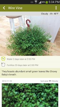 Garden Manager : Plant Alarm 1.7.8 screenshot 257001