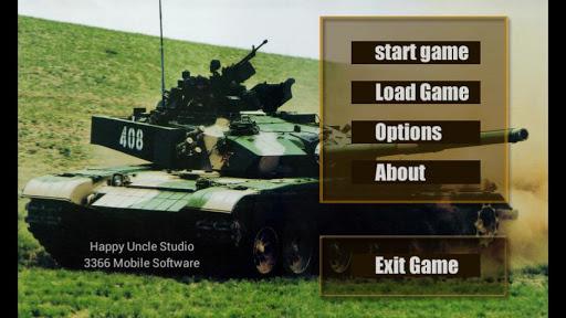 3366 坦克大战