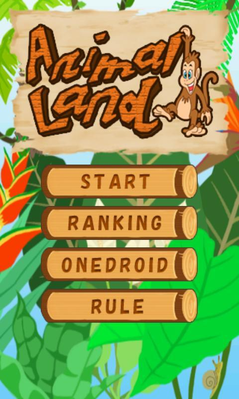 Animal Land- screenshot