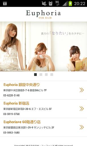ヘアサロン Euphoria【 ユーフォリア 】公式アプリ
