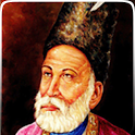 Mirza Ghalib Urdu Poetry icon