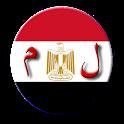 Egyptian Arabic Dictionary icon
