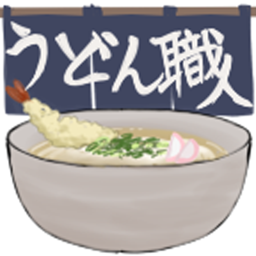 Udon Professional