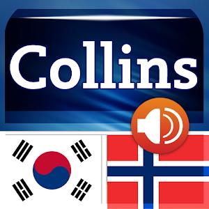 Korean<>Norwegian Gem Dictiona Icon