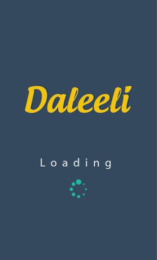 Daleeli-Beta