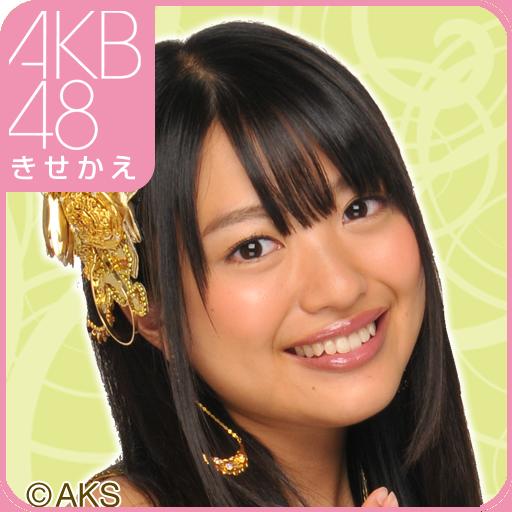 AKB48きせかえ(公式)北原里英ライブ壁紙-SG- 個人化 App LOGO-APP試玩