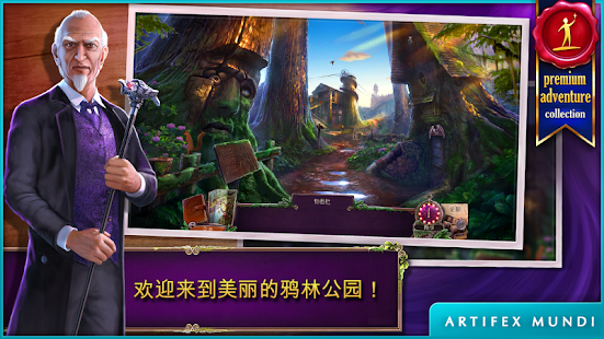 【攝影App不收費】Khung Ảnh Đẹp開箱文線上免費玩app-APP ... - 首頁