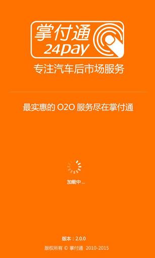 香港藝人學歷- 香港網絡大典- Wikia