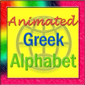 Animated Greek Alphabet