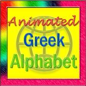 Animated Greek Alphabet