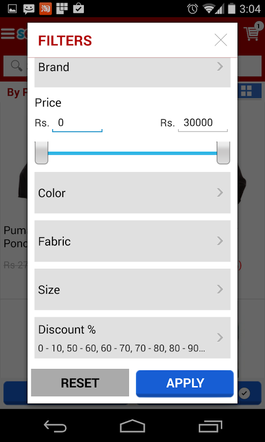 Snapdeal Online Shopping Mobile Phones