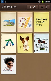 S Memo- screenshot thumbnail