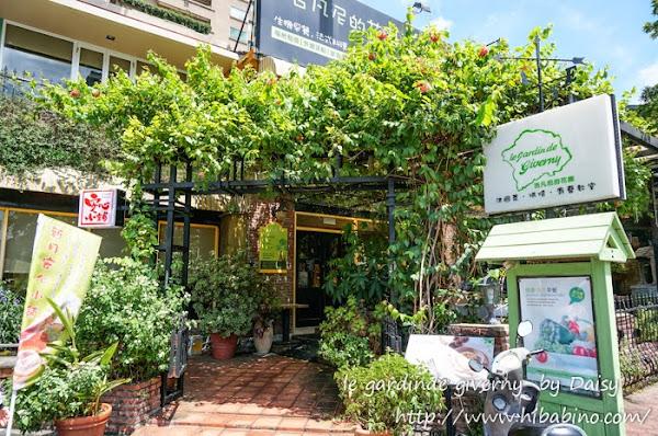 台中‧美術館綠園道 吉凡尼的花園‧無毒早餐 Buffet