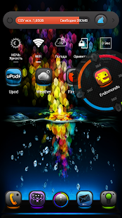 Next Launcher Theme UltraColor- screenshot thumbnail