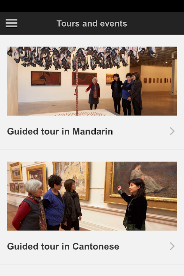 Art Gallery NSW Guide: Chinese - screenshot