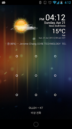 Weather Clock Widget 1.9.6.1 screenshot 24896
