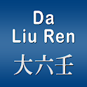 Da Liu Ren Calc icon