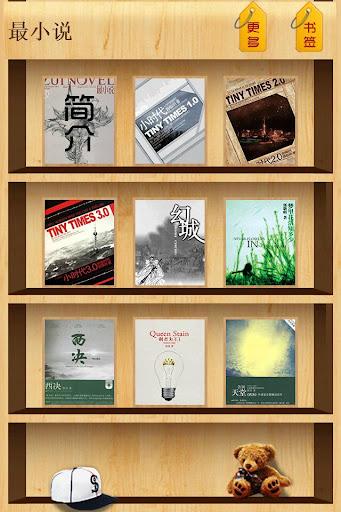 小說閱讀器 - Facebook
