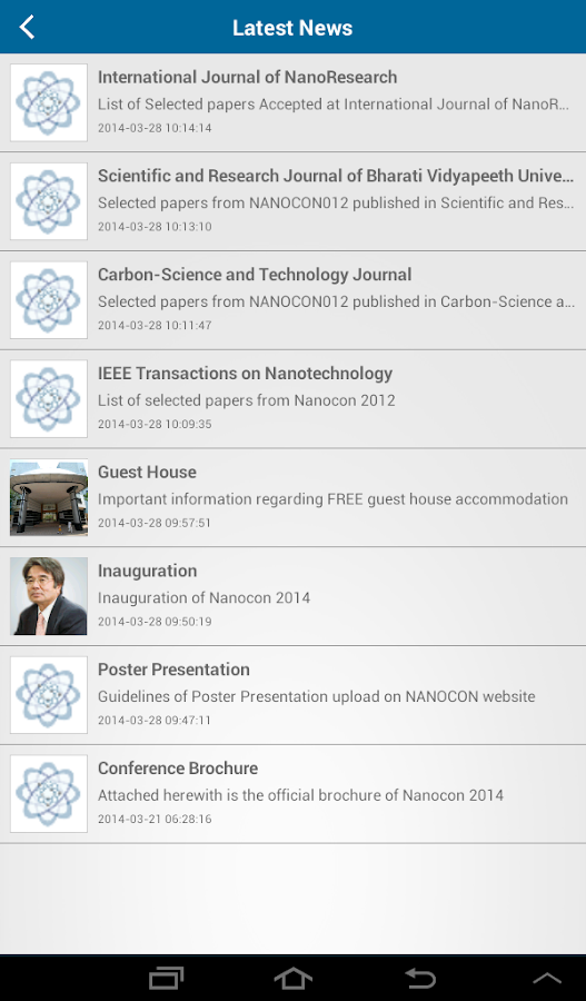 Nanocon 2014- screenshot