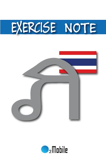 THAILAND ALPHABET NOTE Lite