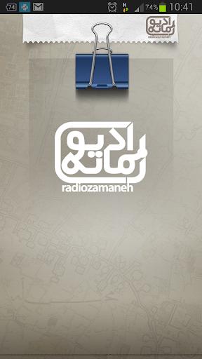 رادیو زمانه Radio Zamaneh