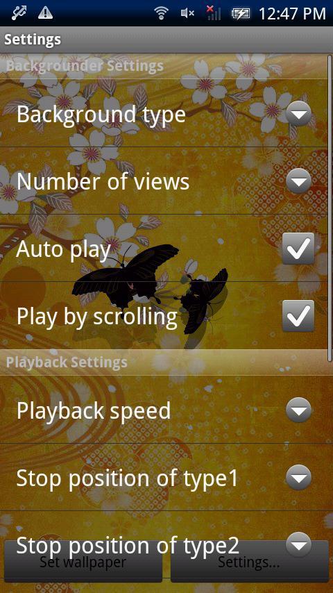 GanoHana Trial- screenshot