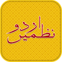 Urdu Nursery Rhymes For Kids icon