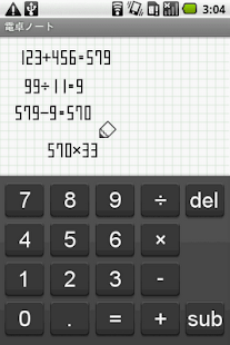 Calc Note - screenshot thumbnail