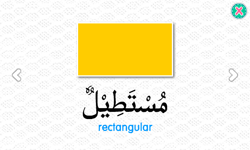 Learn Arabic 1 Android Apps On Google Play