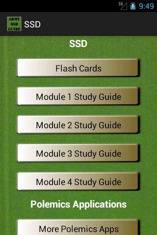 網路系統組 / Network Systems [green:windows_mode]