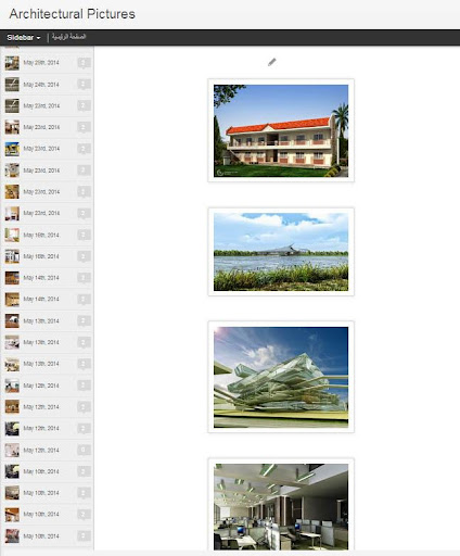 Architectural Pictures