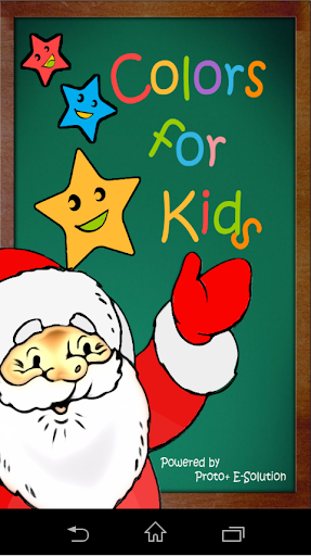 Colors For Kids Pro