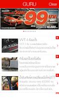 Screenshot of K.Motors HelpME!!