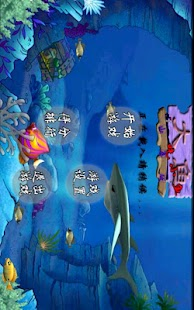 大魚吃小魚- screenshot thumbnail