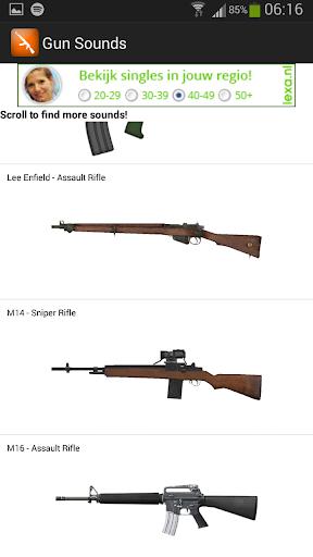 玩娛樂App|銃の音免費|APP試玩